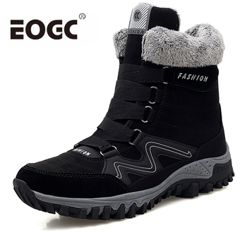 New Men Boots Winter With Plush Waterproof Women Snow Boots men Fur Warm Casual Ankle boots Work Safety Rubber Shoes men s boots men ankle boots winter warm plush snow boots men outdoor sneaker work boots male rubber winter shoes size 39 46