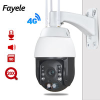 CCTV Security 1080P 3G 4G PTZ Camera SIM Card Wifi Wireless Outdoor HD IP Camera IR150M 20X Zoom LTE P2P Mobile View Camhi Solar