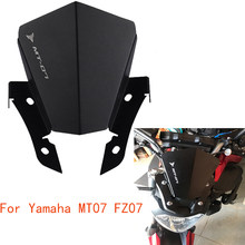 Para yamaha MT-07 mt07 fz07 FZ-07 2013 2014 2015 2016 2017 motocicleta windshield moto frente windscreen capa defletor de vento