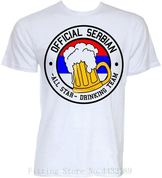 Camisetas serbias divertidas para hombre Cool novedad Serbian Flag Rude Gifts T Shirt camiseta tendencia hombres de moda