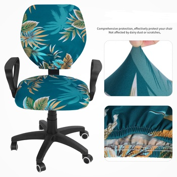 Elastic Stretch Office Armchair Cover Spandex Computer Chair Protect Slipcover Dustproof Washable Boss Rotating Chair Seat Case image