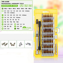 60 sets of manual screwdriver combination set Apple mobile phone computer repair screwdriver batch multi-tool