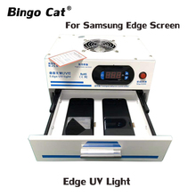 High Efficient 1000w Edge UV lamp No Wave Bubble Back Solution For Samsung For iPhone Glass OCA LCD Screen Repair UV Light