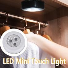 Новый LED Mini Touch Light Night Lights Wireless +Кабинет Lights Outdoor Car Лампа Подвесной Wall Лампы Кухня Гардероб Спальня 1 PC
