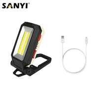 Luz de trabajo recargable por USB COB LED, luz de trabajo blanca y roja plegable, linterna magnética, luz de emergencia para pesca nocturna
