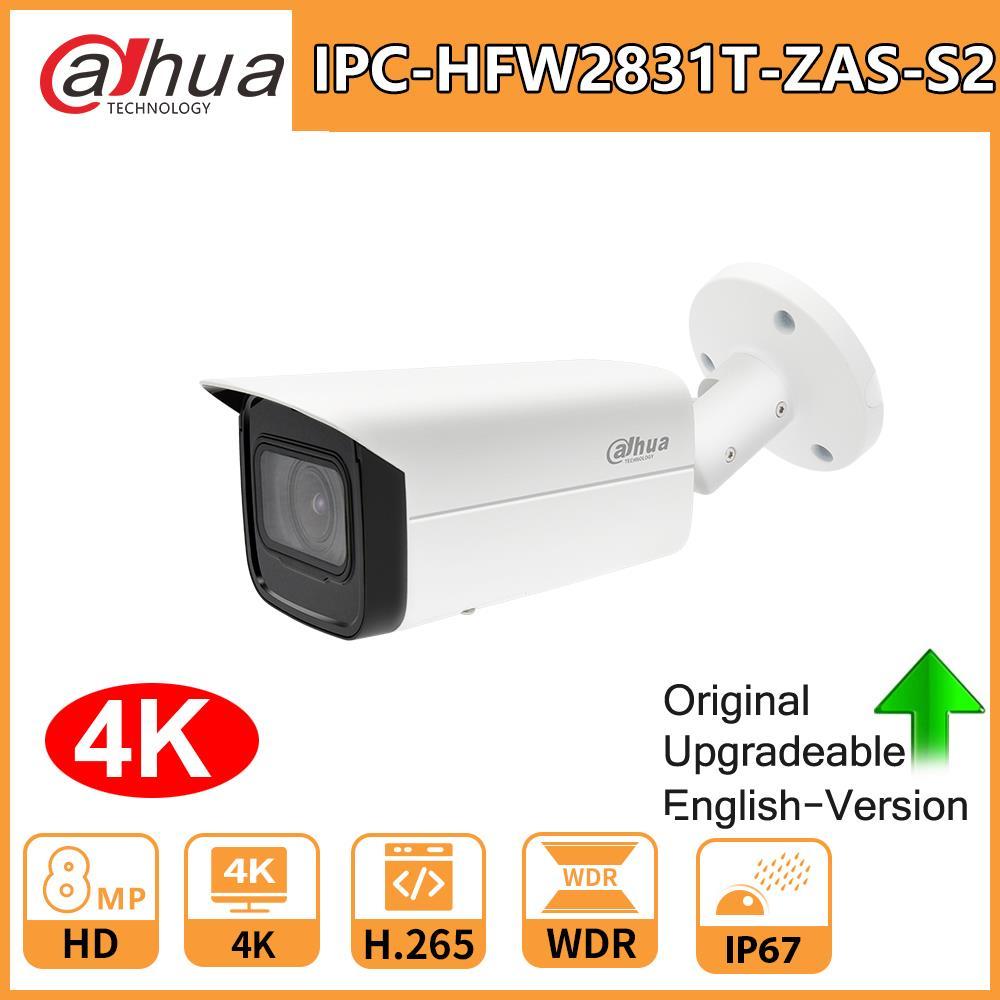 Dahua ip câmera de segurança 4k 8mp IPC-HFW2831T-ZAS-S2 poe wdr starlight ip67 ivs h.265 + built-in ir led 60 m