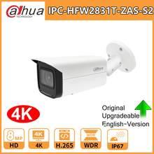 Kamera IP Dahua bezpieczeństwo 4K 8MP IPC-HFW2831T-ZAS-S2 PoE WDR Starlight IP67 IVS H.265 + wbudowana dioda podczerwieni IR 60 m