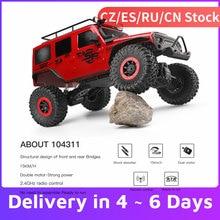 1/10 WLtoys 104311 RC voiture 2.4G 4WD voiture SUV brossé moteur télécommande tout-terrain chenille voiture