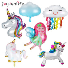 1pcs Unicorn Rainbow Cloud Foil Helium Balloons Unicorn Theme Party Decoration Baby Shower Kids Birthday Balloon Globos