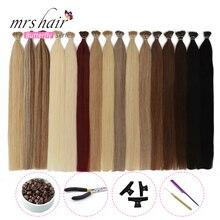 MRSHAIR, 1 г/шт., 16 дюймов, 20 дюймов, 24 дюйма, Предварительно Связанные волосы для наращивания, I Tip Machine, Remy, прямые человеческие волосы на капсулах, настоящие волосы, 50 шт