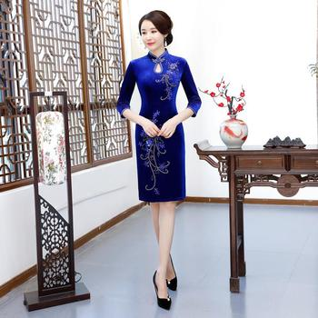Embroidery Chinese Lady Qipao Dress Sexy Novelty Women Cheongsam Long Handmade Beads Evening Party Gown Vintage Classic Vestidos