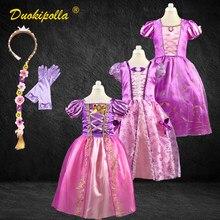 Peruca de festa infantil, fantasia de natal e halloween, vestido de festa de aniversário, para meninas, cabelo de rapunzel, infantil