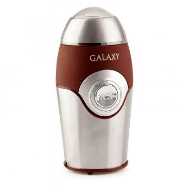 Кофемолка электрическая Galaxy GL 0902