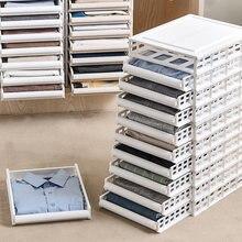 Ящик органайзер для одежды многослойные штабелируемые корзины