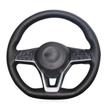 цена на For Nissan X-Trail Car hand-sewn steering wheel cover black artificial leather