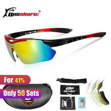 QUESHARK 5 Lens Polarized Hiking Sunglasses Sports Camping C