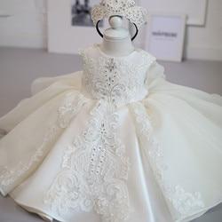 Лето 2021, белое платье для церемонии, платье для девочки на 1-й день рождения с бисером, платье для девочки, элегантные платья принцессы вечерн...