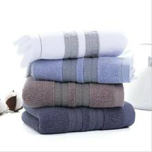 New Arrival Soft Cotton Bath Towels For Adults Absorbent Terry Luxury Hand Bath Beach Face Sheet Adult Men Women Basic Towels(China)