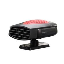 12/24V 150W Car Heater Heating Fan Defroster Electric Window Windshield Demister