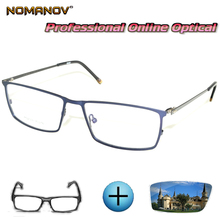 Custom Made Prescription Glasses Optical Photochromic Myopia Reading Ultralight Square Frame Eyewear Men Women