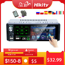 "Hikity Autoradio1 דין רכב רדיו 4.1 ""אינץ מסך מגע סטריאו לרכב מולטימדיה MP5 נגן Bluetooth RDS Dual USB תמיכה micphone"