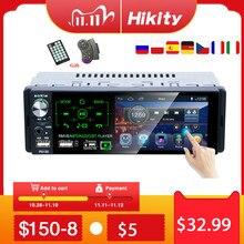 """Hikity Autoradio1 din autoradio 4.1 """"pollici Touch Screen Car Stereo Multimedia lettore MP5 Bluetooth RDS doppio supporto USB microfono"""