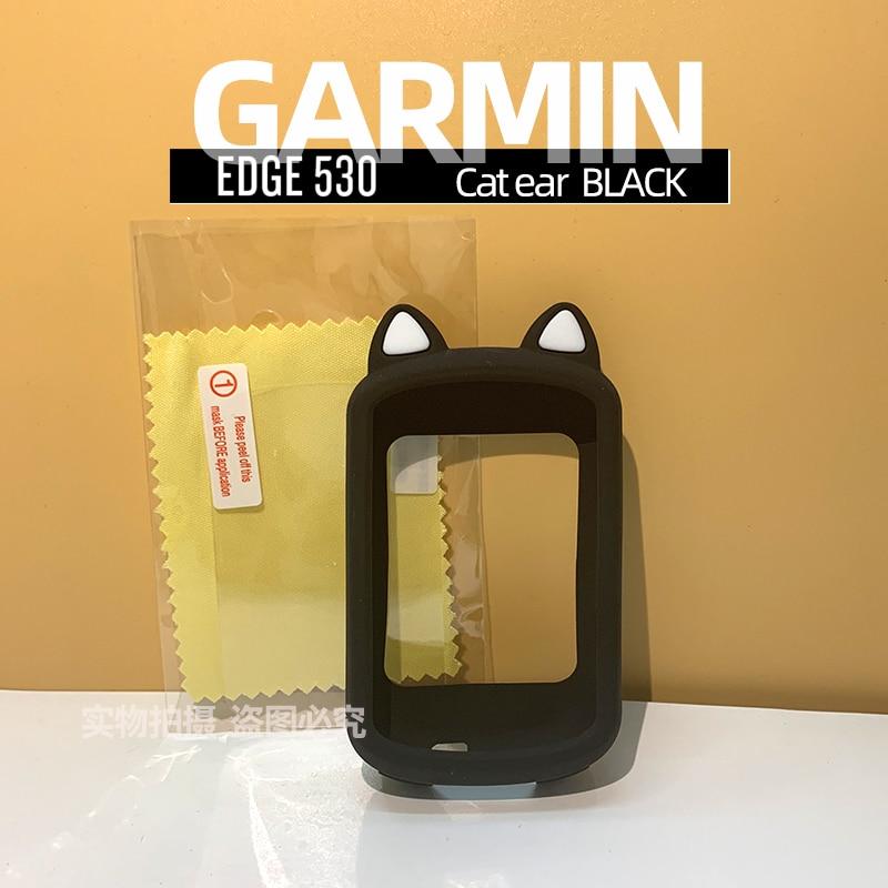 Garmin eedge 530 830 caso protetor orelhas de gato dos desenhos animados silicone capa protetora gps bicicleta proteção do computador tela filme
