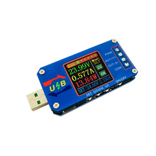 DC DC Boost/Buck Converter CC CV Power Module 5V TO 0.6 30V 2A Adjustable Regulated power supply Voltage Current capacity Mete