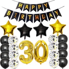 8SEASON 30th 40th 50th 60th 70th Birthday Decorations Kit Black Gold Confetti Balloon Happy Banner Theme Party Supplies