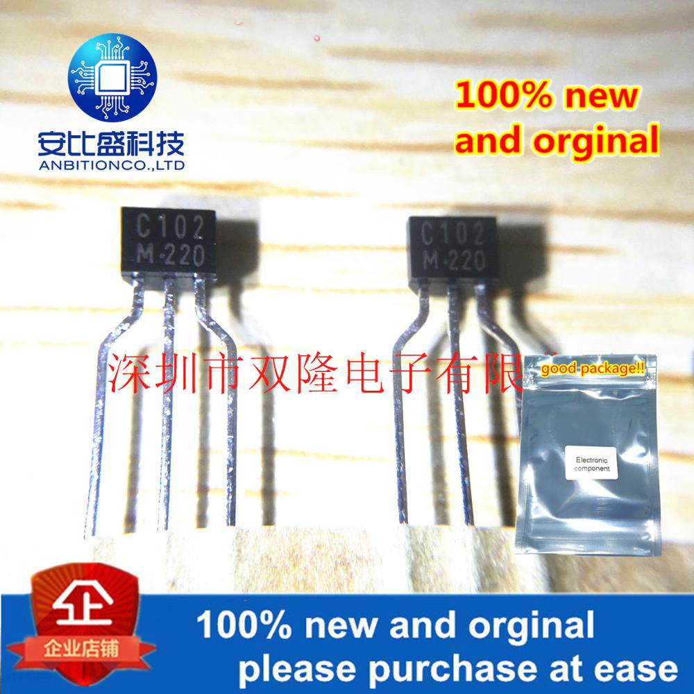 20pcs 100% New And Orginal KRC102M-AT/P KRC102M C102M TO92S In Stock