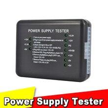 PSU ATX SATA HDD 전원 공급 장치 테스터 검사기 미터 용 20/24 핀 PC 표시 용 LED 표시 진단 도구 테스트 측정
