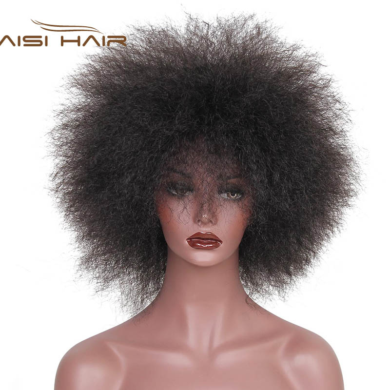 I's A Wig 6 Inch 100g/pcs Hair Synthetic Short Afro Curly Wig Fluffy Wigs For Black Women Brown Black Natural Hair