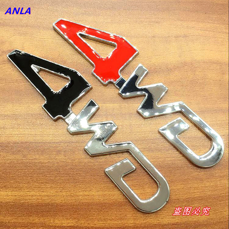 1pcs Car Tail Rear Side Metal 4x4 RC 4WD Sticker 3D Chrome Badge Emblem Decal Styling for SUV Ford Toyota Jeep VW Mitsubishi BMW