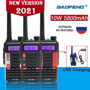 2020 Professional Walkie Talkie Baofeng UV-10R High Power 10W 5800mAh Dual Band Two Way CB Ham Radio USB Charging BF New - discount item  34% OFF Walkie Talkie