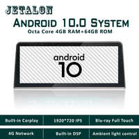 "10,25 ""Blu-ray 1920*720 IPS pantalla táctil android 10 radio de coche gps de audio para Mercedes Benz C V GLC W253 2015-2019 navegacion del coche"