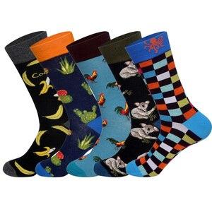 Image 5 - Lionzone 5 Paren/partij Merk Mannen Sokken 60 Kleuren 12 Selecteert Britse Stijl Streetwear Designer Gelukkig Sokken Grappig Met Geschenkdoos