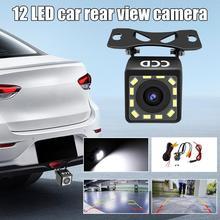 Автомобильная камера заднего вида Универсальная 12 Светодиодный ночного видения дублирующая для парковки заднего вида камера Водонепроницаемая 170 широкоугольная HD цветная камера заднего вида s