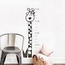 Cute Giraffe Grow Up Height Ruler Wall Sticker Nursery Home Decor Lovely Vinyl Art Poster Decals W721