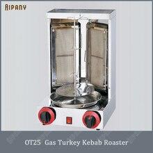 OT25 для сжиженного нефтяного газа по кебаб машины Турция Донер Кебаб Гриль 2 горелки вертикальный al, гироскопы, барбекю гриль шаурма гриль-бар машина