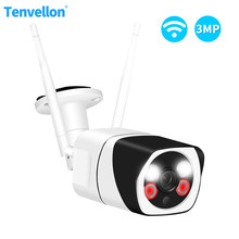 3MP HD IP Camera WiFi Waterproof Metal Outdoor Camera CCTV Onvif Security Surveillance Camara Night Vision with Two Floodlights(China)