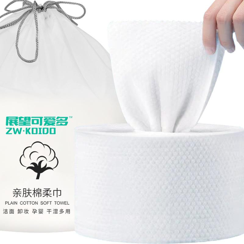 Fexport Disposable Face Towel Non-Woven Facial Tissue Makeup Wipes Cotton Pads Facial Cleansing Makeup Remover Roll Paper Tissue