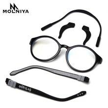 Оптические очки ультра-легкие круглые гибкие детские очки в оправе силиконовые Безопасные гибкие анти-голубые легкие очки