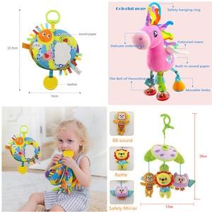 Мягкая детская кроватка, детская коляска, игрушка, спиральные детские игрушки для новорожденных, автомобильное кресло, подвесной колокольчик, Развивающая погремушка, игрушка для подарка