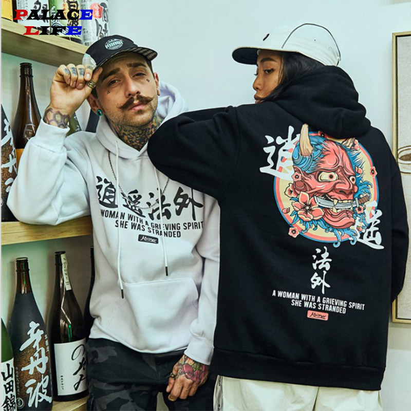 Spring Autumn Harajuku Men Hip Hop Ghost Chinese  Fleece Hoodies Men Funny Streetwear Casual Pullover Sweatshirt Sudadera Hombre