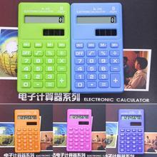 Creative Mini Calculator Student Fixed Calculation Tool Office Supplies
