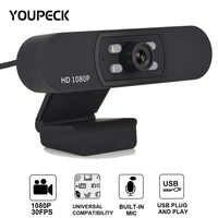 Cámara Web 2020 1080p con micrófono, foco fijo, reducción de ruido, cámara Web HD USB, para Zoom Meeting YouTube Skype FaceTime Hangou