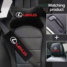 Car interior accessories headrest seat belt pull gloves headrest cover comfort adjustment for LEXUS RX300 RX350 IS250 LX570