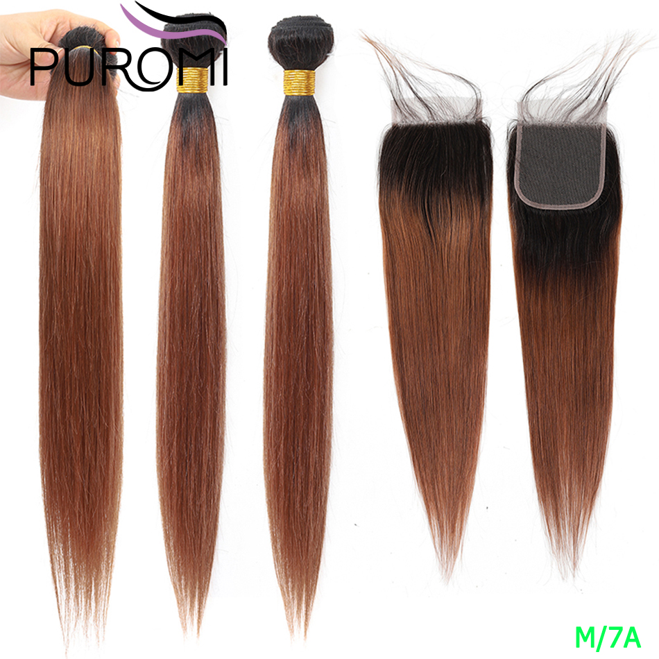 Puromi Brazilian  Honey Blonde Bundles With Closure Straight Hair Weave Bundles Hair Ombre Bundles With Closure Non Remy