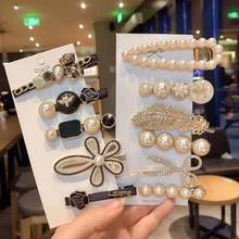 New ladies hair accessories, hairpin, rhinestone starry sky series set, bangs clip, side clip, duckbill clip, word clip set
