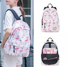 Kobiety plecak na laptopa szkoła torby dla nastolatków dziewczyny plecak Mochila Feminina Escolar Flamingo plecak stylowa płótnie plecaki